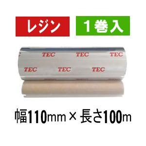 [レジンタイプ] テック純正インクリボン BR-1011A21 1箱(1巻入り)|label-estore