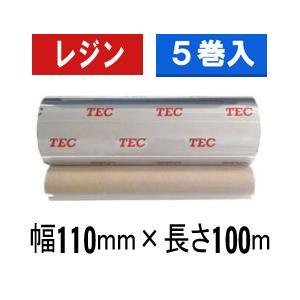 [レジンタイプ] テック純正インクリボン BR-1011A21 1箱(5巻入り)|label-estore