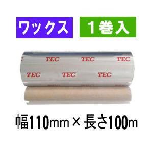 [ワックスタイプ] テック純正インクリボン BR-1011W10E  1箱(1巻入り)|label-estore