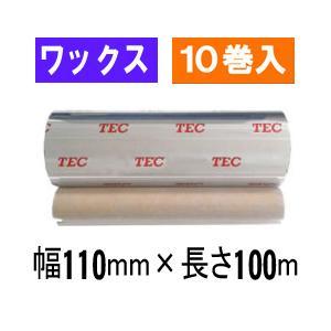 [ワックスタイプ] テック純正インクリボン BR-1011W10E  1箱(10巻入り)|label-estore