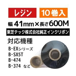 [レジンタイプ] テック純正インクリボン BR-6004A7S 1箱(10巻入り)|label-estore