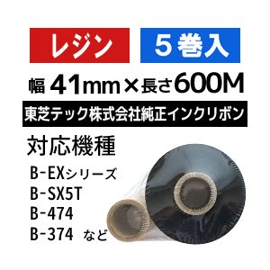 [レジンタイプ] テック純正インクリボン BR-6004A7S 1箱(5巻入り)|label-estore