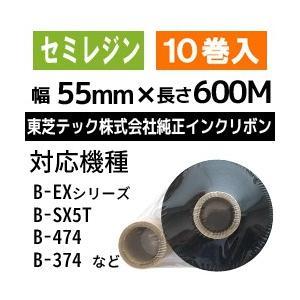 [セミレジンタイプ] テック純正インクリボン BR-6005A55 1箱(10巻入り)|label-estore