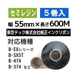 [セミレジンタイプ] テック純正インクリボン BR-6005A55 1箱(5巻入り)|label-estore