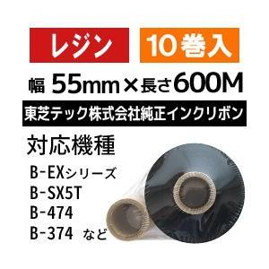 [レジンタイプ] テック純正インクリボン BR-6005A7S 1箱(10巻入り)|label-estore