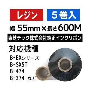 [レジンタイプ] テック純正インクリボン BR-6005A7S 1箱(5巻入り)|label-estore
