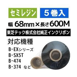 [セミレジンタイプ] テック純正インクリボン BR-6006A55 1箱(5巻入り)|label-estore