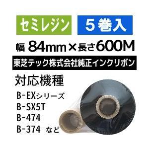 [セミレジンタイプ] テック純正インクリボン BR-6008A55 1箱(5巻入り)|label-estore