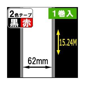 【DK-2251】ブラザーQL-800/820NWB専用 黒赤発色ラベル 長尺紙テープ 幅62mm 長さ15.24M巻 1巻入り (DK2251)|label-estore