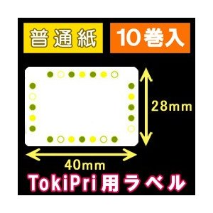ハロー TokiPri(トキプリ)用 デザインサーマルラベル(40mmX28mm) 普通紙 1巻当り640枚 1箱10巻入り|label-estore
