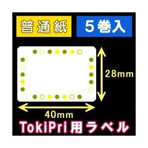ハロー TokiPri(トキプリ)用 デザインサーマルラベル(40mmX28mm) 普通紙 1巻当り640枚 1箱5巻入り|label-estore