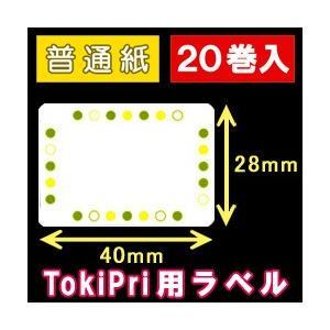 ハロー TokiPri(トキプリ)用 デザインサーマルラベル(40mmX28mm) 普通紙 1巻当り640枚 1箱20巻入り|label-estore