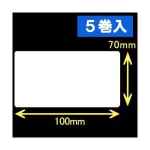 サトーレスプリ汎用サーマルラベル(高さ70mm×幅100mm)1巻当り680枚 1箱5巻入|label-estore