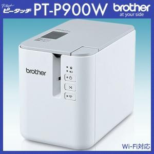 ブラザー ピータッチ ラミネートプリンタ PT-P900W (PTP900W)|label-estore