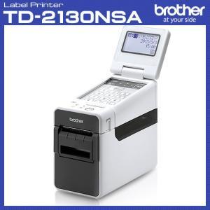 【ブラザー brother 製】  ラベルプリンタ TD-2130NSA (TD2130NSA)|label-estore