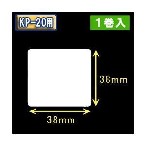 白無地サーマルラベル(38mm×38mm) 外径幅 9cm 1巻当り750枚 1箱1巻入|label-estore