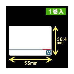 東芝テック(株) 計量用サーマルラベル(55mm×38.4mm) 1巻当り5000枚 1箱1巻入り|label-estore
