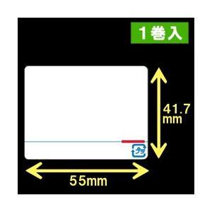 東芝テック(株) 計量用サーマルラベル(55mm×41.7mm) 1巻当り5000枚 1箱1巻入り|label-estore