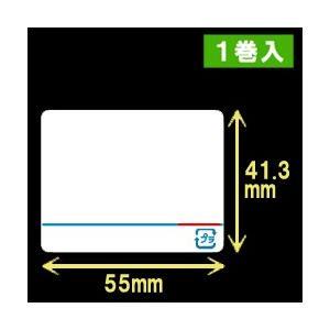 東芝テック(株) 計量用サーマルラベル(55mm×41.3mm)1巻当り4900枚 1箱1巻入り|label-estore