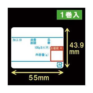東芝テック(株) 計量用サーマルラベル(55mm×43.9mm)1巻当り4500枚 1箱1巻入り|label-estore