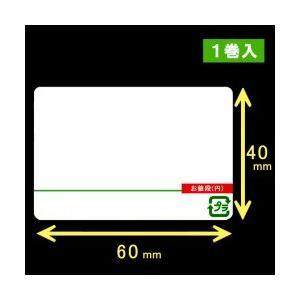 計量用サーマルラベル(60mm×40mm)1巻当り3600枚 1箱1巻入り|label-estore