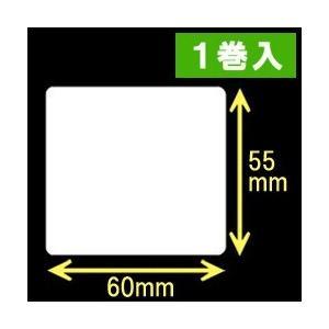 TSC TDP-245シリーズ汎用サーマルラベル(幅60mm×高さ55mm)1巻当り760枚 1巻|label-estore
