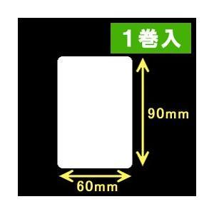 ブラザーTD-2130用サーマルラベル(幅60mm×高さ90mm)1巻当り710枚 1巻|label-estore