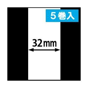 KP-20 LC-R用ライナレスサーマルラベル(幅32mm)1巻当り49m巻き 1箱5巻入り|label-estore