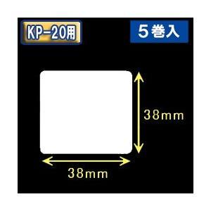 白無地サーマルラベル(38mm×38mm) 外径幅 9cm 1巻当り750枚 1箱5巻入り|label-estore