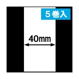 KP-20-LC-R専用ライナレスサーマルラベル(幅40mm)1巻当り49m巻き 1箱5巻入り|label-estore