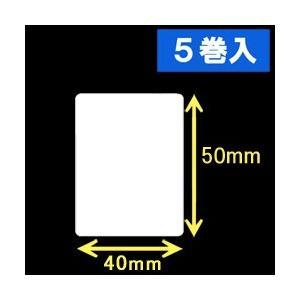 ブラザーTD-2130用サーマルラベル(幅40mm×高さ50mm)1巻当り1260枚 1箱5巻入り|label-estore