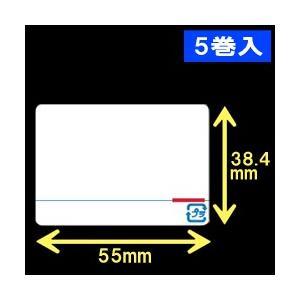 東芝テック(株) 計量用サーマルラベル(55mm×38.4mm) 1巻当り5000枚 1箱5巻入り|label-estore