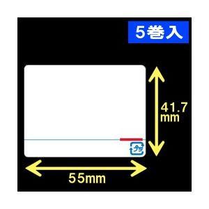 東芝テック(株) 計量用サーマルラベル(55mm×41.7mm) 1巻当り5000枚 1箱5巻入り|label-estore