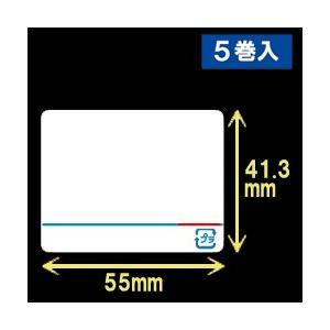 東芝テック(株) 計量用サーマルラベル(55mm×41.3mm)1巻当り4900枚 1箱5巻入り|label-estore