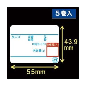 東芝テック(株) 計量用サーマルラベル(55mm×43.9mm)1巻当り4500枚 1箱5巻入り label-estore