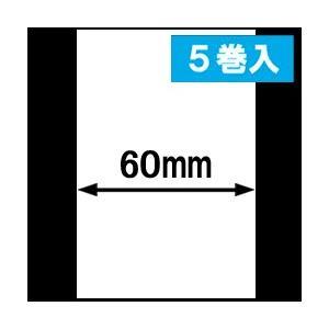 KP-20-LC-R専用ライナレスサーマルラベル(幅60mm)1巻当り49m巻き 1箱5巻入り|label-estore