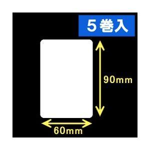 ブラザーTD-2130用サーマルラベル(幅60mm×高さ90mm)1巻当り710枚 1箱5巻入り|label-estore