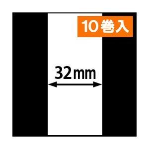 KP-20 LC-R用ライナレスサーマルラベル(幅32mm)1巻当り49m巻き 1箱10巻入り|label-estore