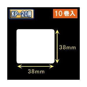 白無地サーマルラベル(38mm×38mm) 外径幅 9cm 1巻当り750枚 1箱10巻入り|label-estore
