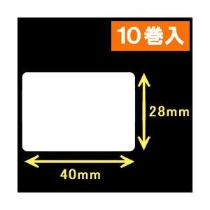 ブラザーTD-2130用サーマルラベル(幅40mm×高さ28mm)1巻当り1470枚 1箱10巻入り|label-estore