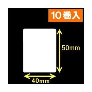 ブラザーTD-2130用サーマルラベル(幅40mm×高さ50mm)1巻当り1260枚 1箱10巻入り|label-estore