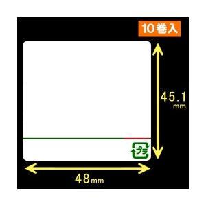対面用サーマルラベル(48mm×45.1mm)1巻当り500枚 1箱10巻入り|label-estore