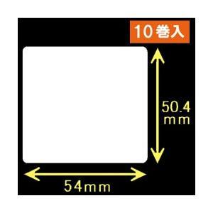東芝テック(株) 白無地サーマルラベル(54mm×50.4mm)1巻当り2000枚 1箱10巻入り|label-estore