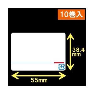 東芝テック(株) 計量用サーマルラベル(55mm×38.4mm) 1巻当り5000枚 1箱10巻入り label-estore