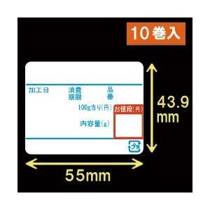 東芝テック(株) 計量用サーマルラベル(55mm×43.9mm)1巻当り4500枚 1箱10巻入り label-estore