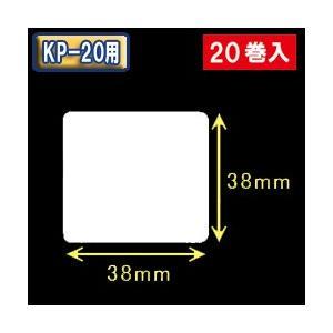 白無地サーマルラベル(38mm×38mm) 外径幅 9cm 1巻当り750枚 1箱20巻入り|label-estore