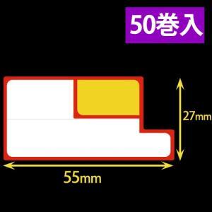 テック B-EP2DL用値引きラベル(55mm×27mm) 1巻当り700枚 1箱50巻入 label-estore