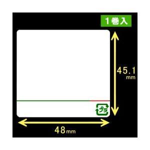 対面用サーマルラベル(48mm×45.1mm)1巻当り500枚 1箱1巻入り|label-estore