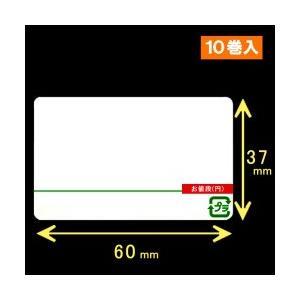 東芝テック(株) 計量用サーマルラベル(60mm×37mm)1巻当り5000枚 1箱10巻入り label-estore