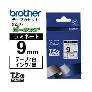 【TZe-221】ブラザー ピータッチ用テープカセット ラミネートテープ(白地/黒字)9mm